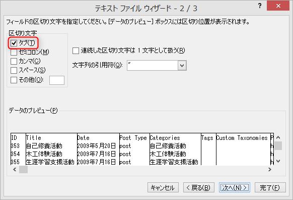 2015-02-16_07
