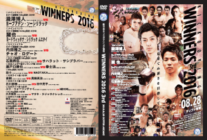 WINNERS2016 3rd