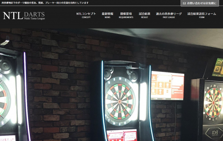 NTL darts