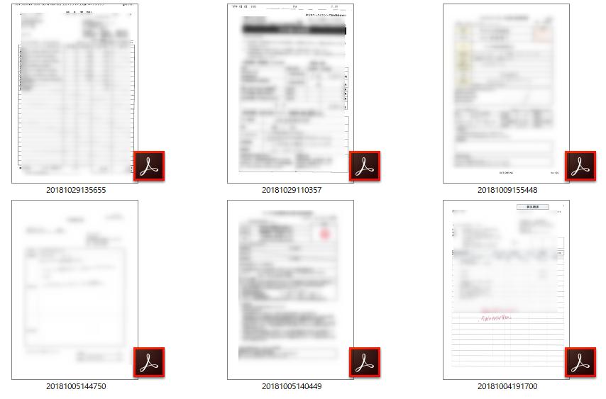 PDFのプレビュー表示