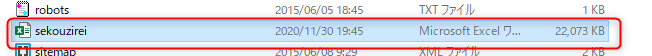 HD(330ppi):高解像度のファイルサイズ